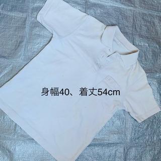 ④ ポロシャツ 男児制服 140サイズ