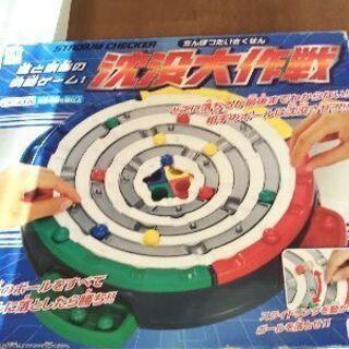 お話し中/ゲーム沈没大作戦