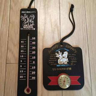 【激レア・中古】奈良シルクロード博の時の★温度計★2個セット