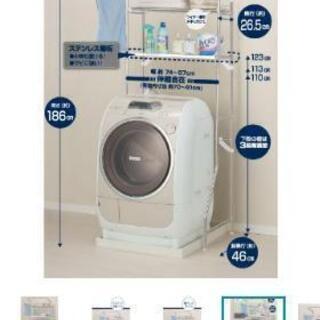 ニトリ 収縮ラック 洗濯機