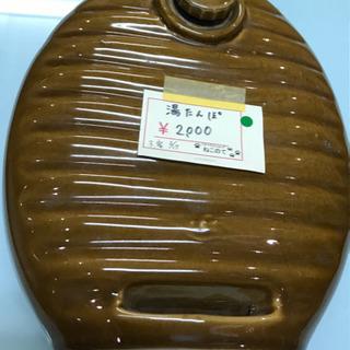 温かさが長時間持続する陶器製湯たんぽ