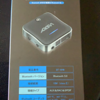 Bluetooth 5.0 トランスミッター レシーバー 受信機...