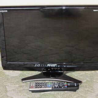 液晶テレビ(SHARP AQUOS LC-20E7 2010製)