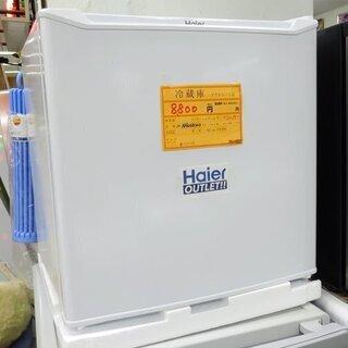 アウトレット40L1ドア冷蔵庫JR-N40H(W)