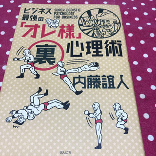 本(1冊500円)