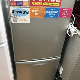 1年保証つき!Panasonic 2ドア冷蔵庫 NR-B14A...