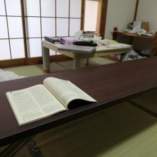 白沢町の60分無料のお勉強教室