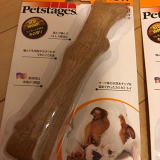 ☆中・大型犬のおもちゃ(未開封)