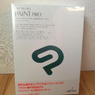クリップスタジオペイントプロCLIP STUDIO PAINT