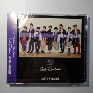 2nd Emotion SUPER★DRAGON スパドラ CD