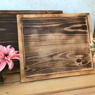 手作り・お洒落な木製おぼん🍃