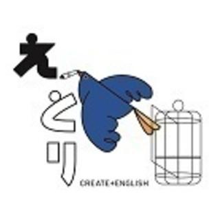 英語でアートを学ぼう in 成田