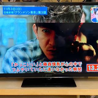 【 ジャンク】Panasonic ビエラ 50インチ TH-L5...