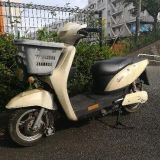 ジャンク電動バイク(言い値可)