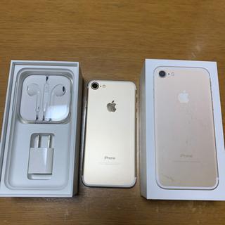 iPhone7 ゴールド128GB