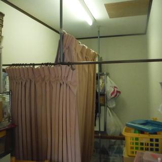 間仕切りカーテンポール(天井突っ張り式)