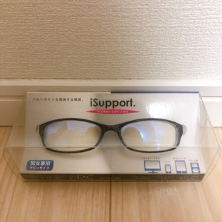 アイサポート PCメガネ