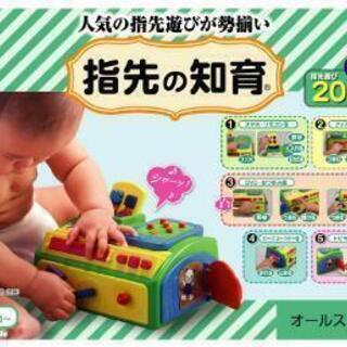 子ども用おもちゃ 指先の知育 お値下げ