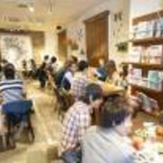 【福岡市】街コン・恋活パーティの運営スタッフ募集