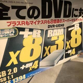 外付型 DVDスーパーマルチドライブ  DVR-UEH8 − 千葉県