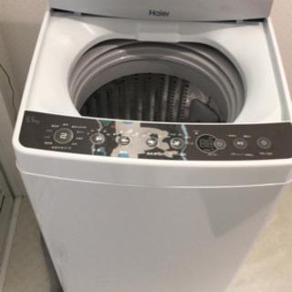 洗濯機 5.5キロ(引き渡し者確定)