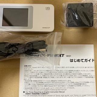 新古品 UQ WiMAX W01 代替機(電池持ち悪い方代替機、...
