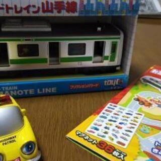 電車 おもちゃ 山手線 トミカ マグネット ミニカーのおまけ付き