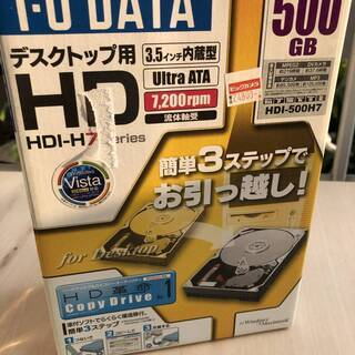 I-O DATA UltraATA7200rpm3.5インチ内蔵...
