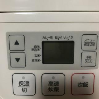 ニトリ炊飯器3合 美品