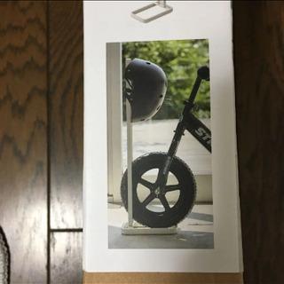 山崎実業 ペダルなし自転車 & ヘルメット用 スタンド towe...