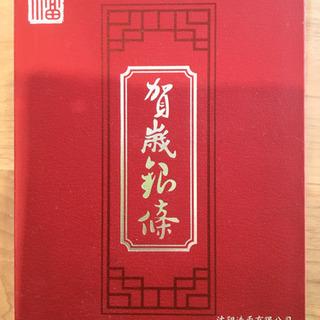 中国製銀細工、30g、純度99.999%
