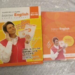 未使用エブリデイイングリッシュ CD6枚とテキスト 英語学習