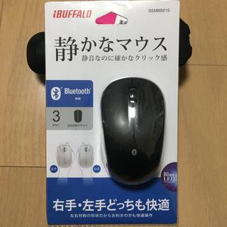 BSMBB21S Bluetoothマウス Blue LED