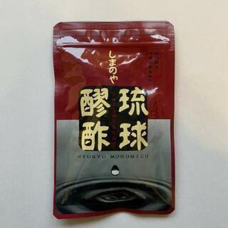 もろみ黒酢サプリメント