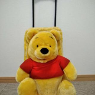 【11月17日までセール中】クマのプーさん キャリーバッグ(くま...