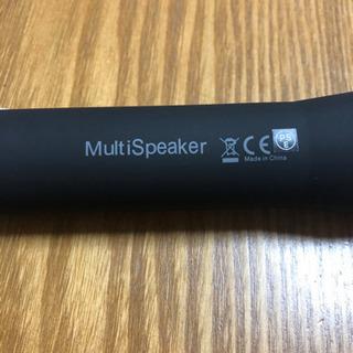 Bluetoothマルチスピーカー