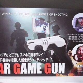 AR GAME GUN  AR機能搭載シューティングゲーム