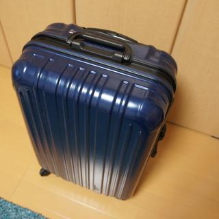 スーツケース(難あり)