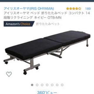 アイリスオーヤマ ベッド 折りたたみベッド コンパクト