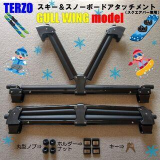 ■使用品■ TERZO:スキー&スノーボードアタッチメント『GU...