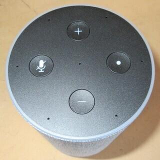 ☆アマゾン エコー amazon Echo XC56PY スマートスピーカー 第2世代◆「アレクサ」声だけで簡単操作 - 売ります・あげます