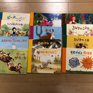 絵本 29冊セット − 神奈川県