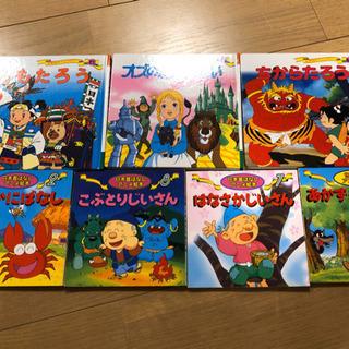 絵本 29冊セット - 本/CD/DVD