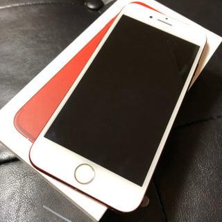 【新品未使用!!】iPhone7 128GB  Red ☆本日お...