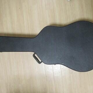 【商談中】アコースティックギター マーティン ハードケース…