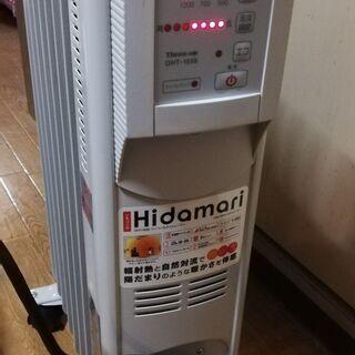 Hidamari OHT-1556 ひだまりマイコン式オイルヒー...