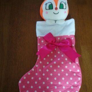ドキンちゃん クリスマスブーツ