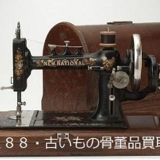 愛知県での骨董品・アンティーク買取しています。(空き家の不用品片...