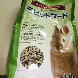 ウサギ用ペレットお譲りします