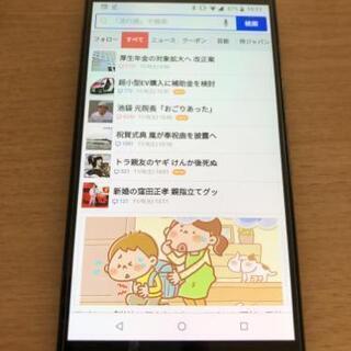 Nexus6P simフリー 32GB 中古